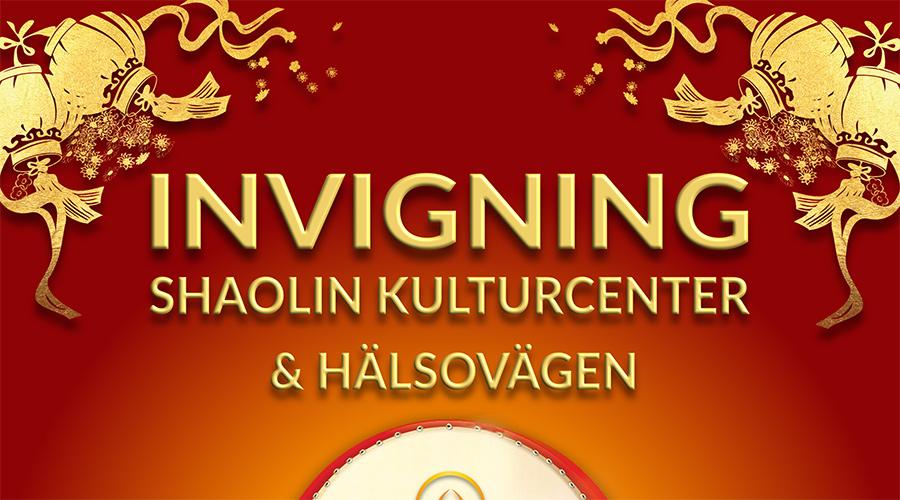 halsovagen-invigning-post