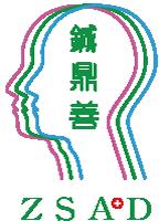 halsovagen-logo-dr-zhu-zsa